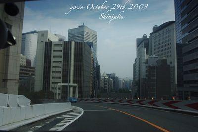 091029shinjuku