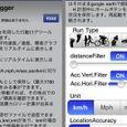 091012runlogger1_3