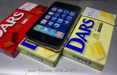 091130iPhone