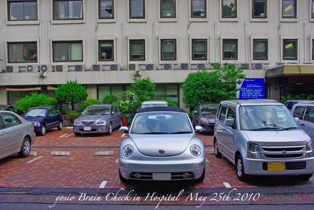 100525_Hospital