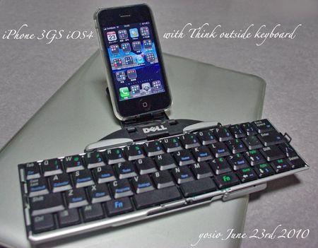 100623iphone