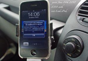 100626iPhone