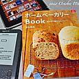 101011books