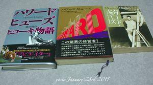 110123books