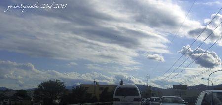 110923_sky