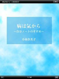 111106book