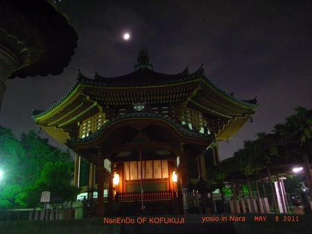 110509_Nara2