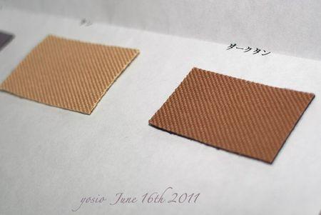 110616_cloth