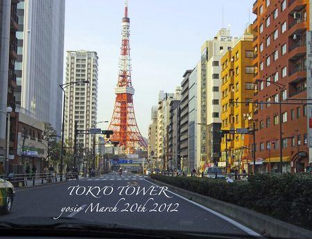 120320_tokyoTower