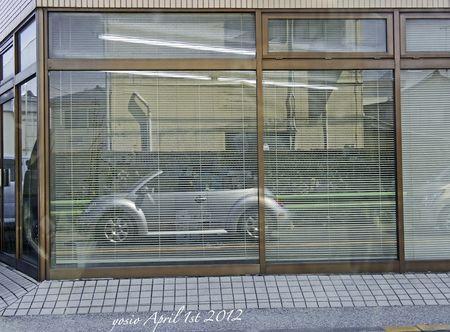 120401_mirror