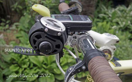 120523ambit_bike