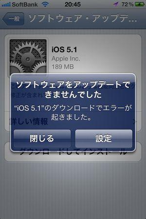 120308iphone