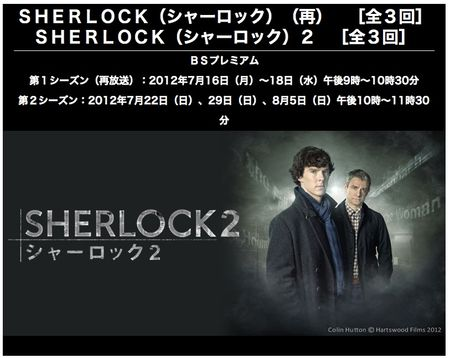 120610_sherlock