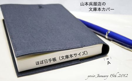 120115cover