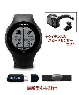 02garmin610