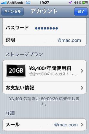 121003iCloud