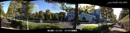 121021aoyama