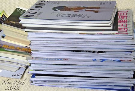 121123books