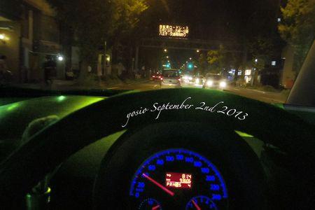 130902night