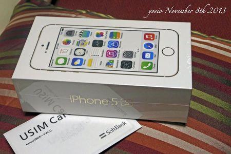 131108iPhone5S
