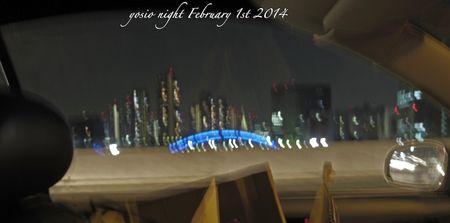 140201night