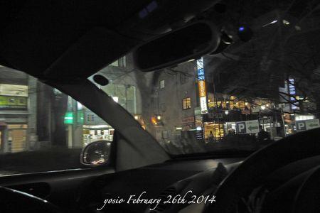 140226nightTown