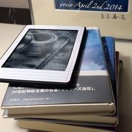 140402books
