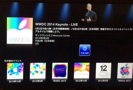 140603WWDC