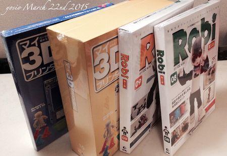 150322books