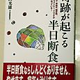 150419book