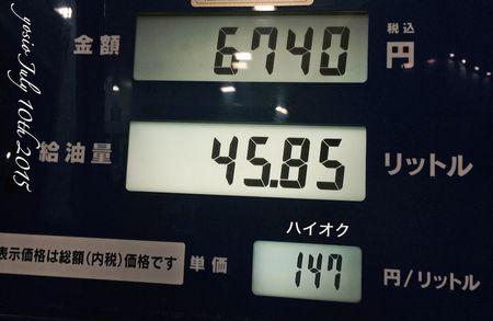 150710Gas