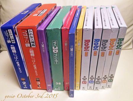 151004books