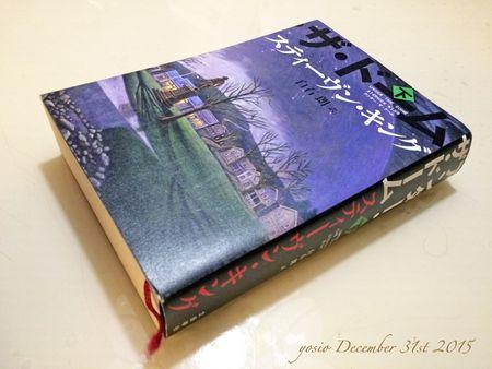 151231book
