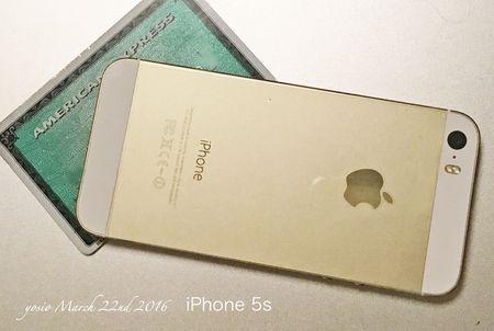 160322iPhone5s