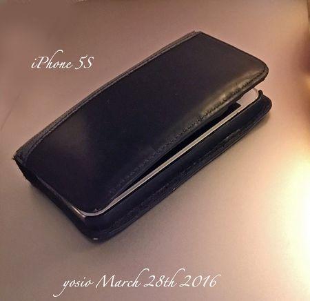 160328iPhone5s