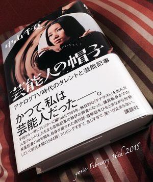 150216book