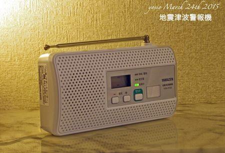 150324_fmRadio
