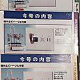 150802_3Dprinter