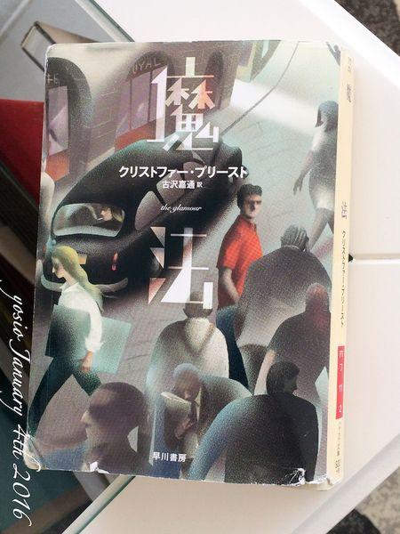 160104book