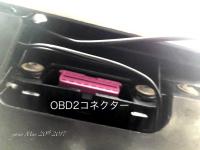 170520obdconnector