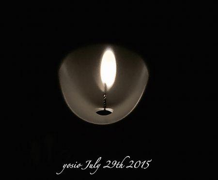 150729_LED_Lamp