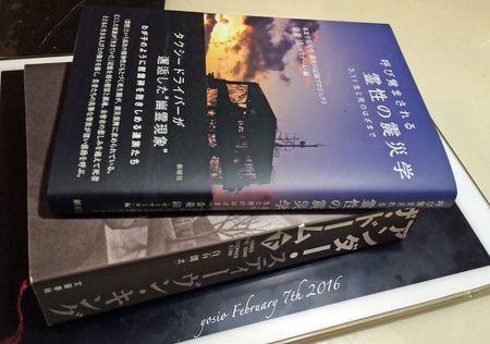 160207book