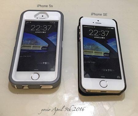 160409twoiPhones