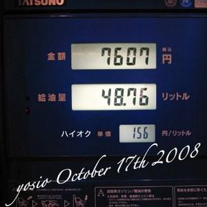 081017nbc3s