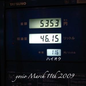090311nbcgass