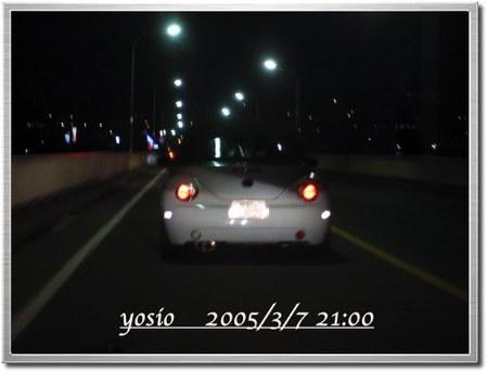 050307nbc