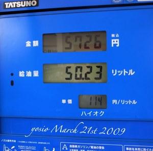 090321nbcgass