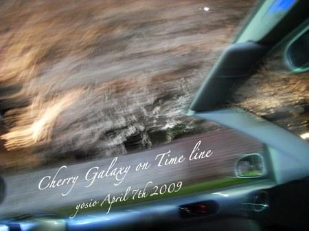 090407galaxys