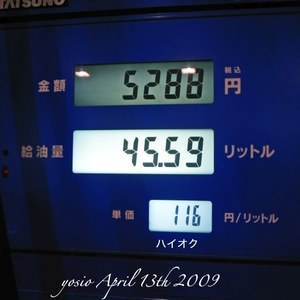 090413nbcgass