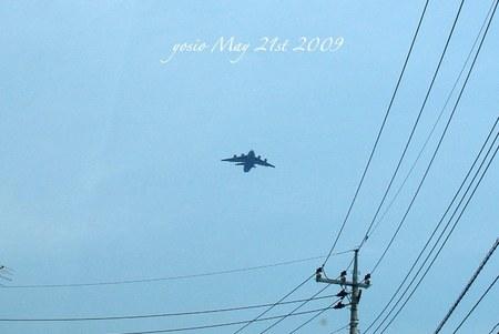 090521planes